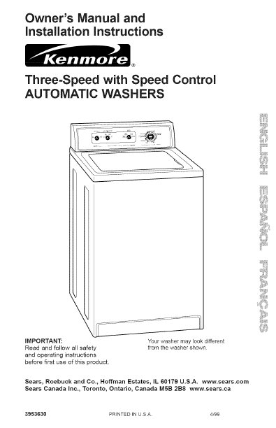 kenmore washer manual 110 daily instruction manual guides u2022 rh testingwordpress co kenmore elite dryer model 110 manual kenmore washer manual 110 series