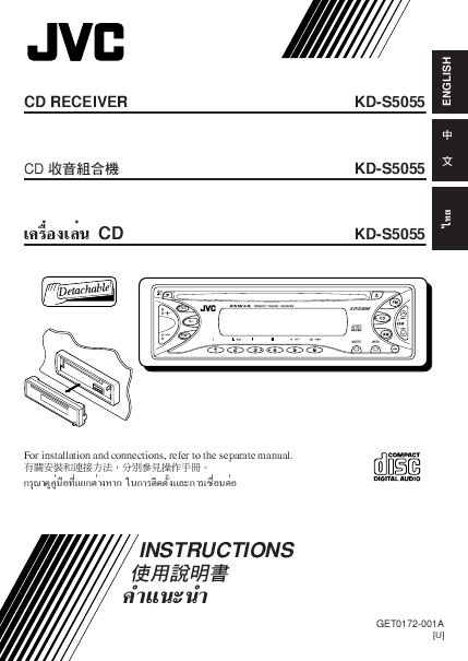 f0065c2f 7ccb 4a11 8c05 3a3171fed7b1 000001 search jvc jvc cd changer user manuals manualsonline com jvc kd s37 wiring diagram at mifinder.co