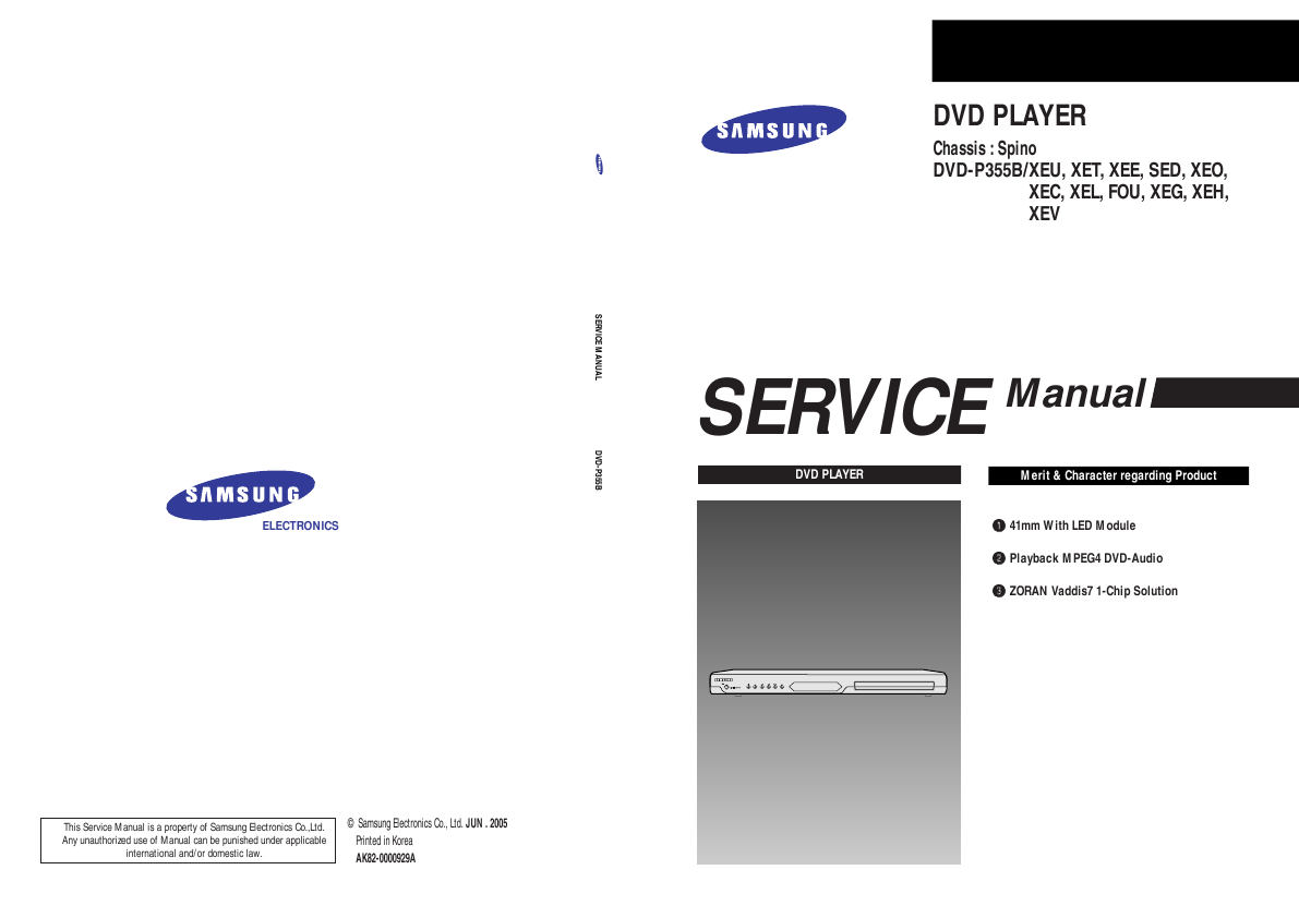 Download free pdf for samsung bd-e5300 dvd players manual.