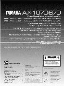 Yamaha Natural Sound Stereo Integrated Amplifier Owner's Manual