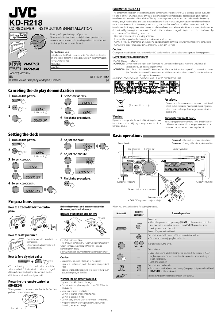 f9fc7dd5 83aa 48a0 9e1b 077279155be3 000001 search jvc kdg user manuals manualsonline com jvc kd-r710 wiring diagram at suagrazia.org