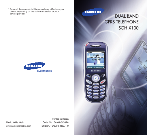 search samsung with user manuals manualsonline com rh camera manualsonline com Samsung SGH Sim Samsung SGH E